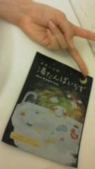 フェアリーズ 公式ブログ/伊藤萌々香 「質問返し☆」 画像1