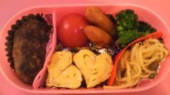 フェアリーズ 公式ブログ/藤田みりあ「お弁当作ったのっ♪」 画像1