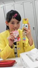 フェアリーズ 公式ブログ/伊藤萌々香 「ヾ(*>∪<)ノ♪」 画像2