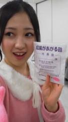 フェアリーズ 公式ブログ/井上理香子「イベントの事についてとこの前のクイズ空ゎどこにいるでしょおの答え」 画像1