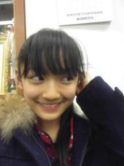 フェアリーズ 公式ブログ/下村実生「答えだよ〜(*^▽^*)」 画像1