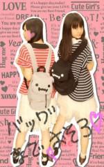 フェアリーズ 公式ブログ/伊藤萌々香 「私服&おそろバッグ♪」 画像2