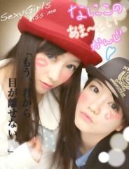 フェアリーズ 公式ブログ/井上理香子「プリクラプリクラ」 画像1