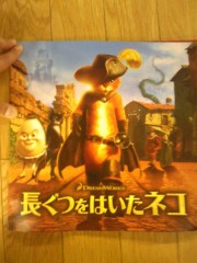 フェアリーズ 公式ブログ/下村実生「見て来ました〜」 画像1