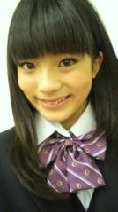 フェアリーズ 公式ブログ/藤田みりあ「嬉しーっ」 画像1