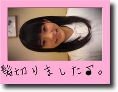 フェアリーズ 公式ブログ/藤田みりあ「配信スタート」 画像2