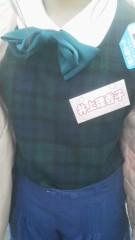 フェアリーズ 公式ブログ/井上理香子「受験がんばってコメントありがとぅございマシタ(^o^ゞホントに嬉しすぎだぁ」 画像1