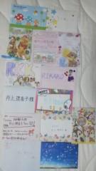 フェアリーズ 公式ブログ/井上理香子「イベントでのファンレ」 画像1