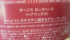フェアリーズ 公式ブログ/伊藤萌々香 「正解はぁ…」 画像1