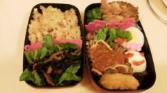 フェアリーズ 公式ブログ/井上理香子「お弁当箱かわいぃでしょ(^3^)/☆掃除が2時間くらいありマシタ」 画像1