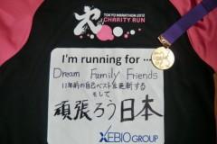 磯部弘 公式ブログ/東京マラソン結果報告 画像3