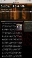 磯部弘 公式ブログ/22日は決戦の日 画像2