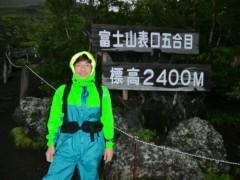 磯部弘 公式ブログ/富士登山Part1 画像1
