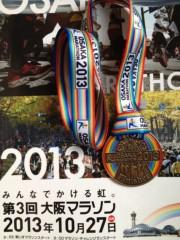 磯部弘 公式ブログ/2013年 第3回大阪マラソンご報告 画像1