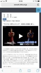 磯部弘 公式ブログ/NHK BS1「アスリートの魂」 画像1