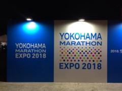 磯部弘 公式ブログ/明日は、横浜マラソン2018&クライミング複合世界選手権 画像1