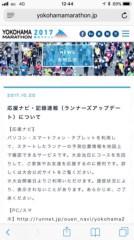 磯部弘 公式ブログ/貯筋で走る! 画像1