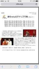 磯部弘 公式ブログ/ナレーター冥利! 画像2