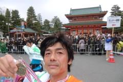 磯部弘 公式ブログ/京都マラソン最終章 画像2