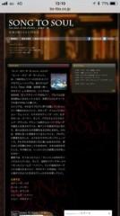 磯部弘 公式ブログ/18日(日)はBSTBSを観よう! 画像2