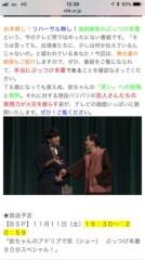磯部弘 公式ブログ/欽ちゃんのアドリブで笑(ショー)! 画像1