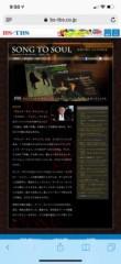 磯部弘 公式ブログ/2人のレジェンドの貴重なインタビュー 画像3