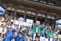 磯部弘 公式ブログ/第1回京都マラソン報告 画像3