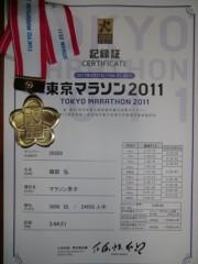 磯部弘 公式ブログ/東京マラソン 画像1