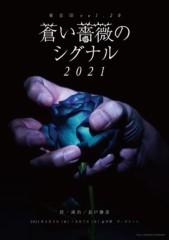 磯部弘 公式ブログ/来年3月に舞台に出演します 画像1