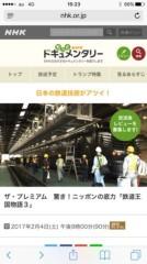 磯部弘 公式ブログ/驚き!ニッポンの底力 「鉄道王国物語3」  画像1