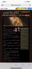 磯部弘 公式ブログ/2人のレジェンドの貴重なインタビュー 画像2