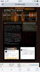 磯部弘 公式ブログ/明けましておめでとうございます 画像2