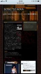 磯部弘 公式ブログ/SONG TO SOUL 画像1