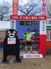 磯部弘 公式ブログ/熊本城マラソンご報告 画像1