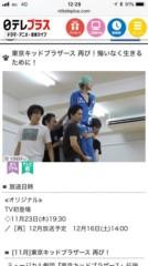 磯部弘 公式ブログ/「失われた藍の色」CS日テレで放送! 画像1