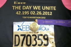 磯部弘 公式ブログ/東京マラソン結果報告 画像2