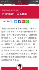 ������ ��֥?/NHK���?�����å���� ����1
