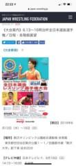 磯部弘 公式ブログ/レスリング、東京オリンピック選考試合 画像1
