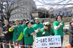 磯部弘 公式ブログ/京都マラソンPart4 画像3