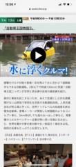磯部弘 公式ブログ/驚き!ニッポンの底力「自動車王国3」 画像1