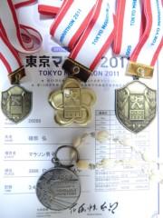 磯部弘 公式ブログ/東京マラソン 画像2