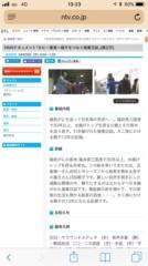 磯部弘 公式ブログ/明日深夜の、日テレNNNドキュメント 画像1