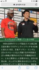 磯部弘 公式ブログ/22日は決戦の日 画像1