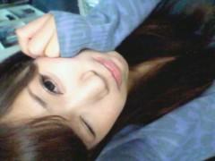 朝倉みかん 公式ブログ/幸せのお知らせ 画像1