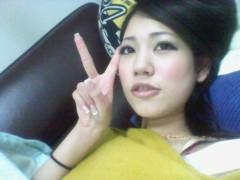 朝倉みかん 公式ブログ/GWやないかーい 画像1