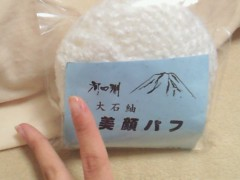 朝倉みかん 公式ブログ/写メぴーん 画像2