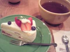 朝倉みかん 公式ブログ/ひーはー 画像1