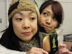 朝倉みかん 公式ブログ/わーお 画像1