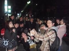 朝倉みかん 公式ブログ/みかん祭 画像1