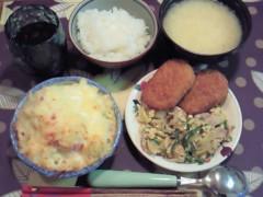 朝倉みかん 公式ブログ/今日で最後 画像2